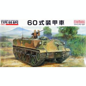 1:35 JGSDF Type 60 APC 1:35