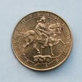 BULGARIA - 5 Leva 1992, Europa
