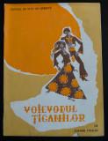 Caiet Voievodul țiganilor, J. Strauss (Teatrul de Operetă; r: N. Constantinescu