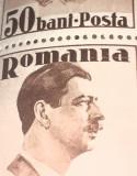 Cumpara ieftin Romania 1935 LP112  , 50 bani Bloc de, mnh, varietate linie orizontala, Nestampilat