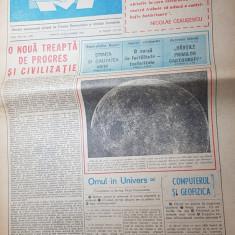 Ziarul magazin 18 octombrie 1980-victoria romaniei cu anglia de adrian paunescu