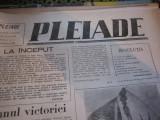 nr 1 an 1 an 1990 pleiade h 26