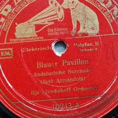 Andalusian Serenade/Baci.. .(EMI/GERMANY) - DISC PATEFON/GRAMOFON/Stare F.Buna, Alte tipuri suport muzica, emi records