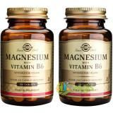 Magnesium+B6 100tb (Magneziu cu vitamina B6) Pachet 1+1