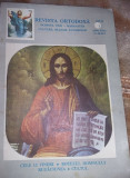 Revista ortodoxa-domnul vine-maranatha-cultura-religie-ecumenism,1994,T.GRATUIT