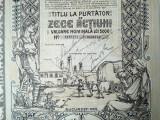 5000 Lei 1922 Banca Romaneasca actiuni vechi / Romania 496130