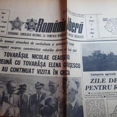 romania libera 7 mai 1982-vizita lui ceausescu in grecia,campania agricola