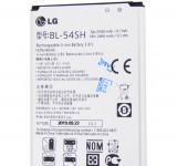 Acumulator LG G3 S BL-54SH