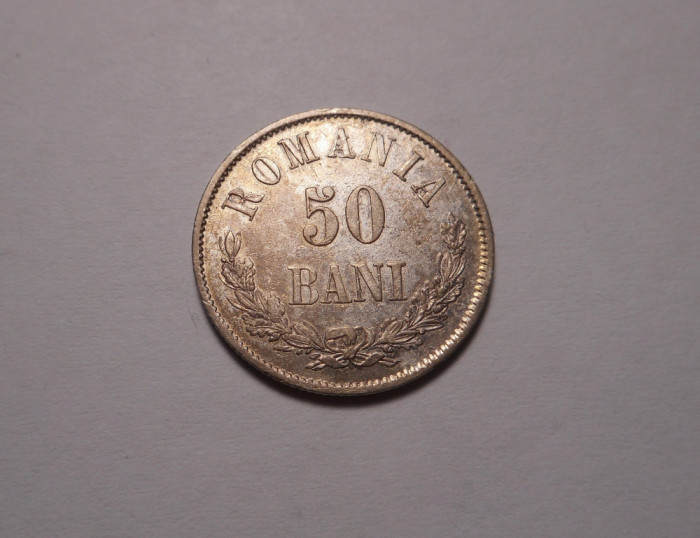 50 bani 1873 Piesa de Colectie