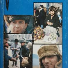 Vestea buna (1991)