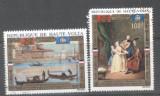 Haute Volta 1972 Painting, UNESCO, used AK.064, Stampilat