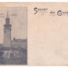 4863 - GIURGIU, Firemen Tower, Litho, Romania - old postcard - unused