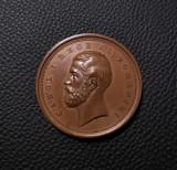 Medalie Carol I - Onoare muncii staruitoare - Agricultura - 1881 - Zootehnie