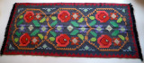 Carpeta populara traditionala cusuta manual, peretar popular Ilva Mica 80 ani