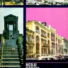 Secvente iugoslave