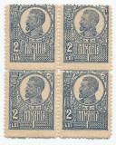 România, LP 72/1921, Ferdinand - uzuale, deplasare dantelură, eroare, MNH/MLH