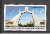 Coreea de Nord.2002 30 ani declaratia Nord-Sud  SC.334