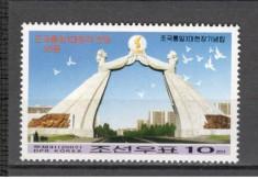 Coreea de Nord.2002 30 ani declaratia Nord-Sud  SC.334 foto
