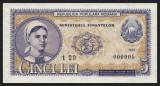 Romania, 5 lei 1952, aUNC+, serie T20~000905