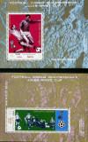 YEMEN A.R.  - MEXIC-1970-FOIBAL-2COLITE,-NEOB.  -  YAR 058, Sport, Asia