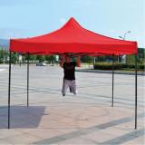 Pavilion pliabil 3x4.5m cu   paravane laterale pe 3 laturi NOU