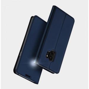 Husa Samsung Galaxy S9 Plus DUX Ducis Skin Pro Albastru