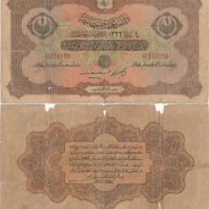 1916 (AH332), 1 livre (P-99a) - Imperiul Otoman!