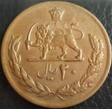 Cumpara ieftin Moneda exotica 20 RIALI - IRAN, anul 1976 *cod 1267 = Pahlavī Rule, Asia