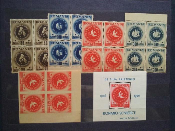 1946-A.R.L.U.S.-bl.4+colita -LP202+203-original gum-MNH