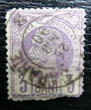 Romania LP 44b , Carol I - Vulturi stema mica , Stampilat , calitatea a II a