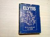 ODYSSEAS ELYTIS - Iar ca Sentiment un Cristal - Iordan Chimet  - 1980, 370 p.