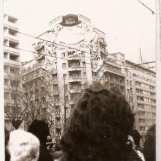 fotografie cutremur 1977 Bucuresti 12x17 cm