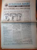 Ziarul romania mare 22 septembrie 1995