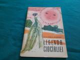 LEGENDA CIOCÂRLIEI /COLECȚIA TRAISTA CU POVEȘTI/ 1963