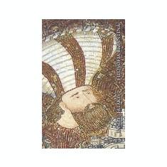 Filosofia bizantina