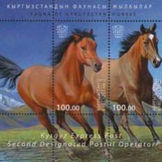 KIRGHIZSTAN, KÂRGÂZSTAN, Kyrgyzstan 2015, Fauna, Cai, MNH, Nestampilat