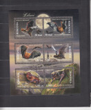 ROMANIA  2006 LP 1732  a   LILIECI    BLOC   MNH