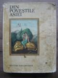 DIN POVESTILE ASIEI ( ilustratii de Marcela Cordescu ) - 1979