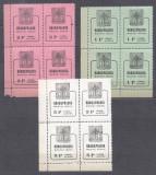 Hungary Rakospalota 1945 Revenue cat.1-3 x 4 130 euro perf. 11 1/2 MNH S.684