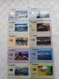 = LOT 444 - TAIWAN - 10 CARTELE TELEFONICE DIFERITE =