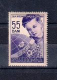 ROMANIA 1956 - ZIUA INTERNATIONALA A COPILULUI - MNH - LP 406