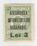 Romania, Lot 321 cu 1 timbru fiscal de ajutor, 1923, MNH, Nestampilat