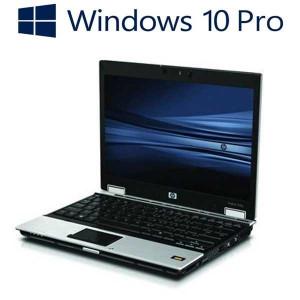Laptop refurbished HP EliteBook 2540p, Intel Core i7-640LM, Win 10 Pro