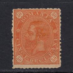 CAROL I CIFRA 4 COLTURI FILIGRAN STEMA MICA  1890 - 50 BANI MNH