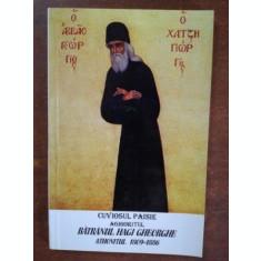 Batranul Hagi Gheorghe- Cuviosul Paisie Aghioratul