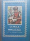 LIMBA ROMANA LECTURI LITERARE MANUAL PENTRU CLASA A VIII-A - DUMITRU SAVULESCU