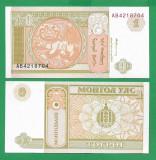 = MONGOLIA - 1 TUGRIK - 2008 – UNC =