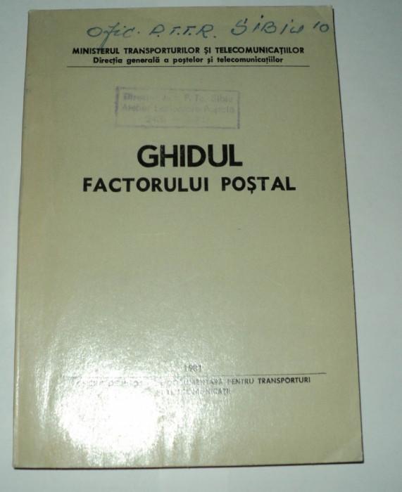 Ghidul factorului postal, 1981, Directia Generala a Postelor