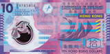 HONG KONG █ bancnota █ 10 Dollars █ 2012 █ P-401c █ POLYMER █ UNC █ necirculata