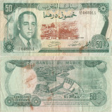 1970 (1390 AH), 50 dirhams (P-58a) - Maroc!